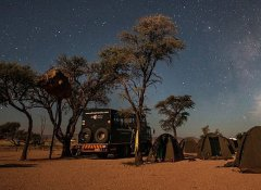 Africa Travel Co, tours & safaris in Southern Africa