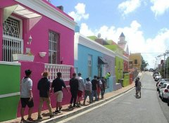 Bo-Kaap sightseeing in Cape Town with All Africa Tours