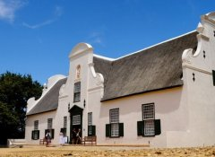 Manor House at Groot Constantia Wine Estate Cape Town